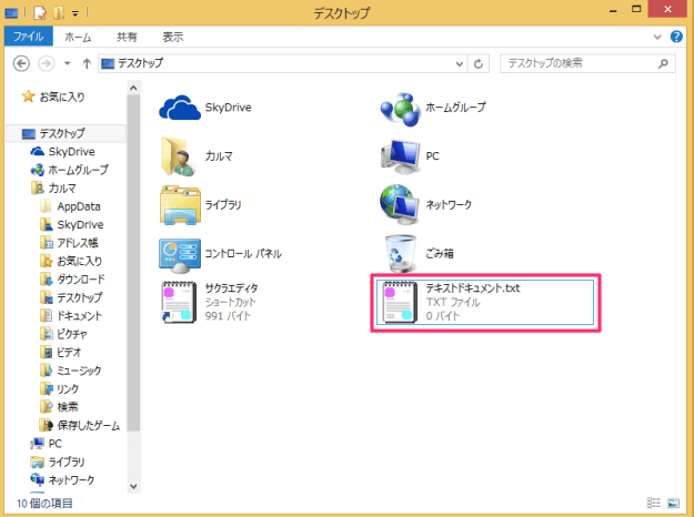 windows8-change-file-association-05