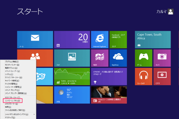 windows8-contral-panel-00