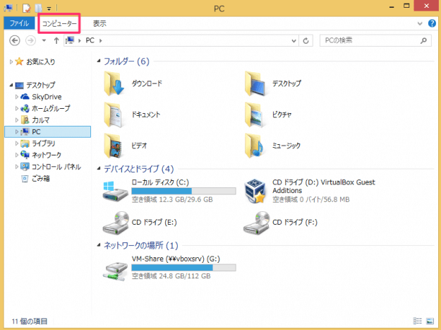 windows8-contral-panel-03