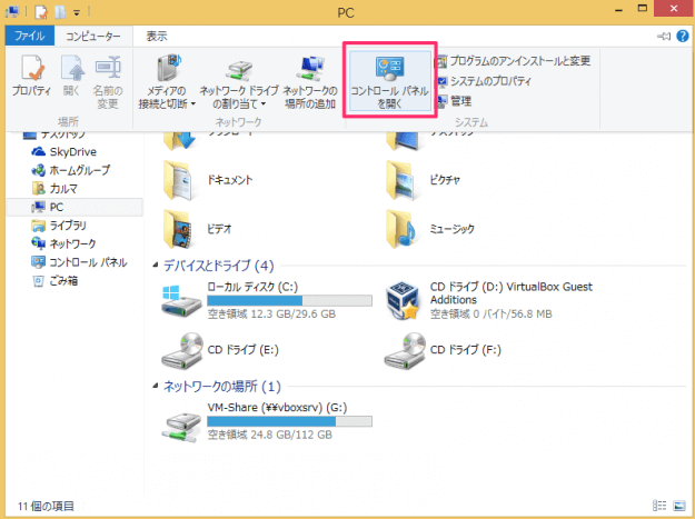 windows8-contral-panel-04
