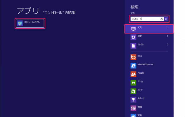 windows8-cotrol-panel-classic-view-01