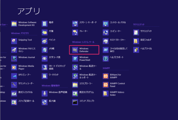 windows8-defender-virus-scan-02