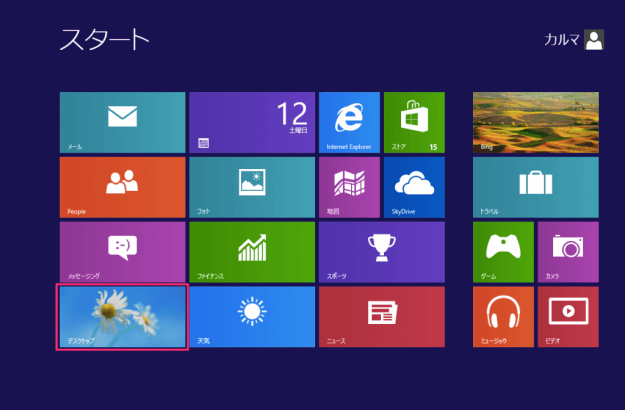 windows8-desktop-icon-00