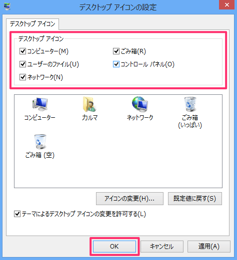 windows8-desktop-icon-04