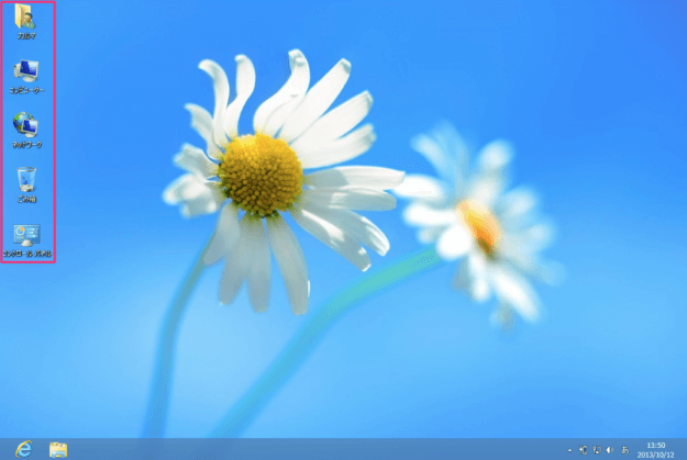 windows8-desktop-icon-05