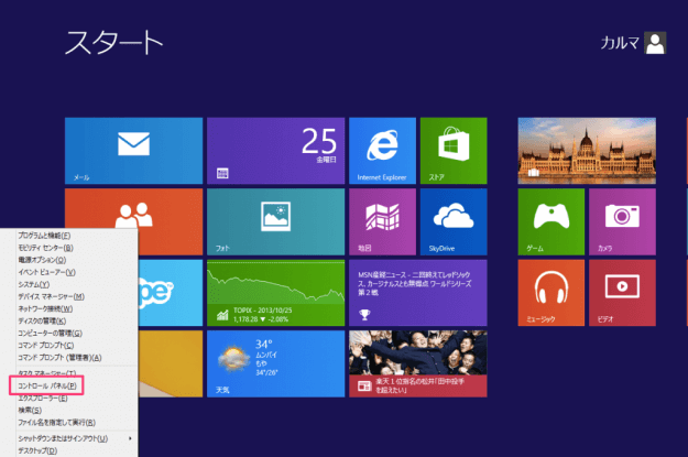 windows8-edition-00