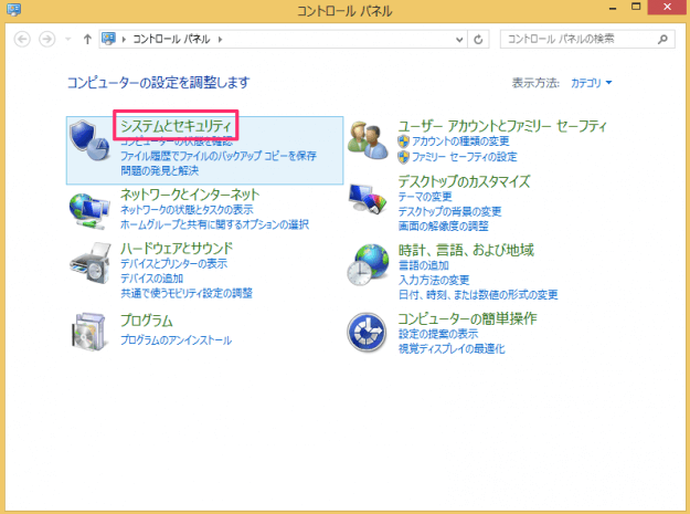windows8-edition-01
