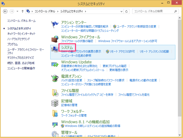 windows8-edition-02
