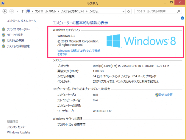 windows8-edition-03