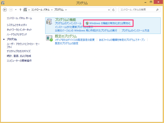 windows8-features-enable-disable-05
