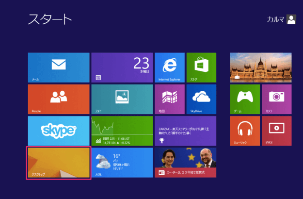 windows8-hide-taskbar-00