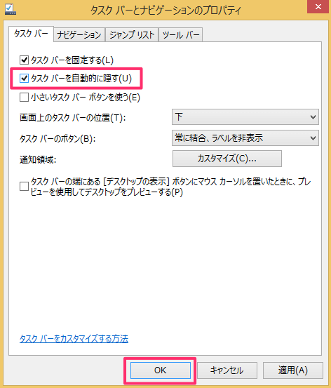 windows8-hide-taskbar-02
