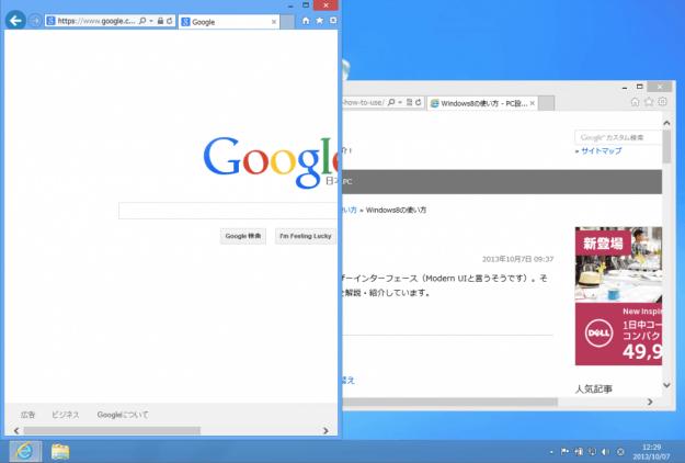 windows8-left-right-aero-snap-02
