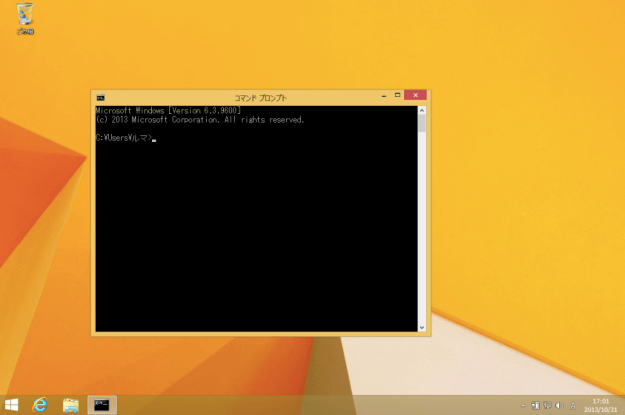 windows8-mac-address-01