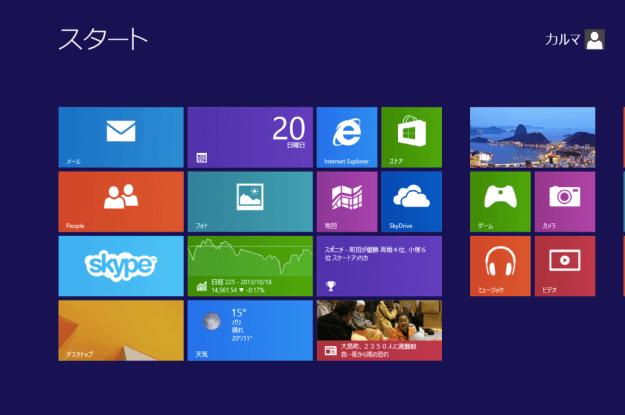 windows8-mobility-center-00