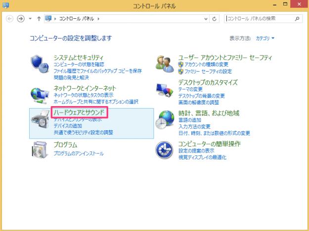 windows8-mobility-center-03