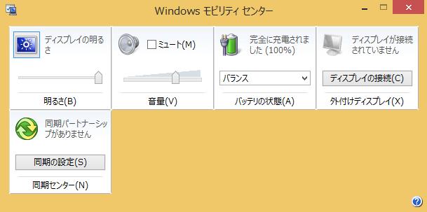 windows8-mobility-center-05