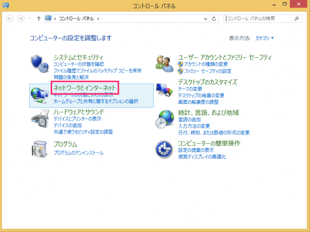windows8-network-status-03