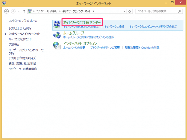 windows8-network-status-04