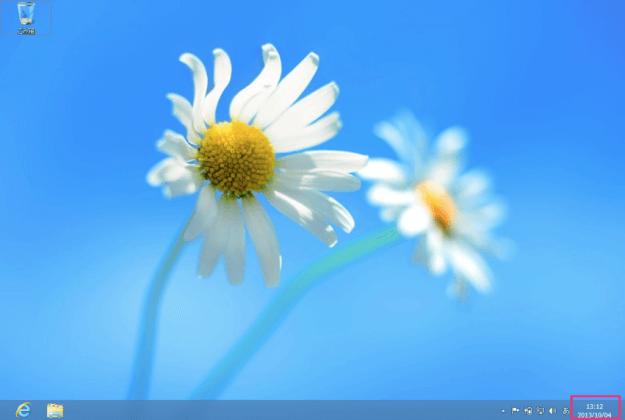 windows8-ntp-update-01