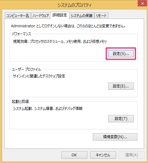 windows8-page-file-04