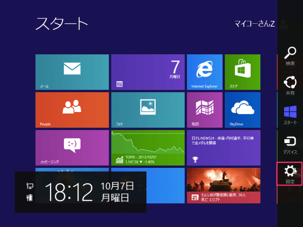 windows8-pc-refresh-00