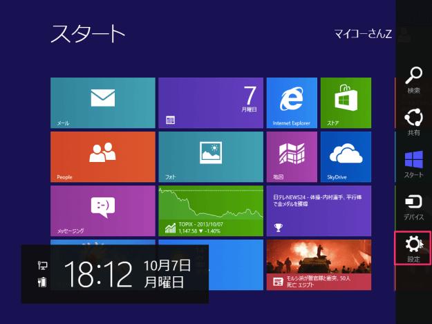 windows8-pc-refresh-00