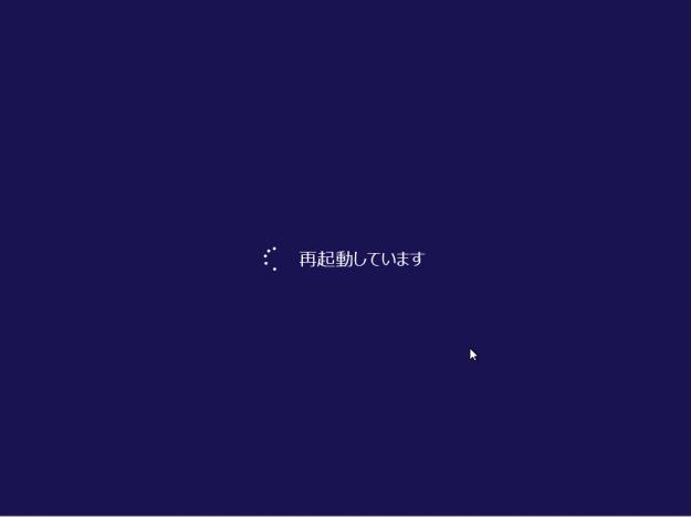 windows8-pc-refresh-06