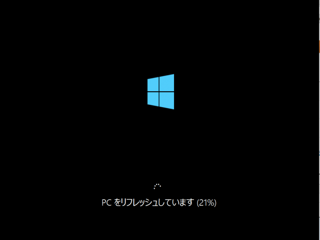 windows8-pc-refresh-08