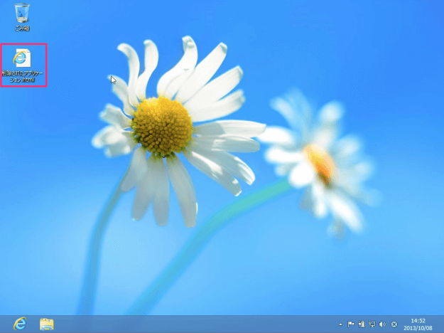 windows8-pc-refresh-11