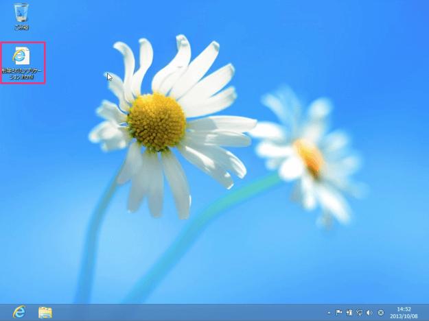 windows8-pc-refresh-11