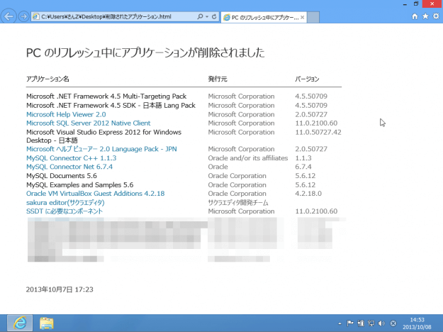 windows8-pc-refresh-12