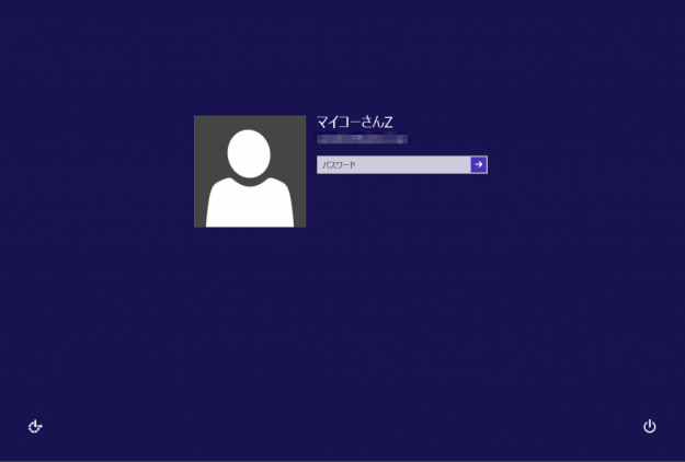windows8-pin-sign-in-00