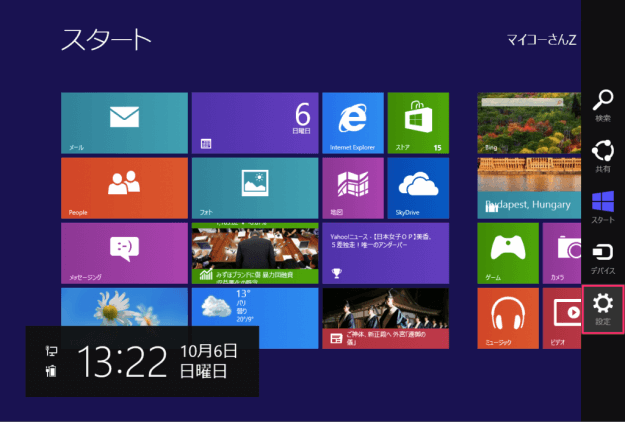 windows8-pin-sign-in-01