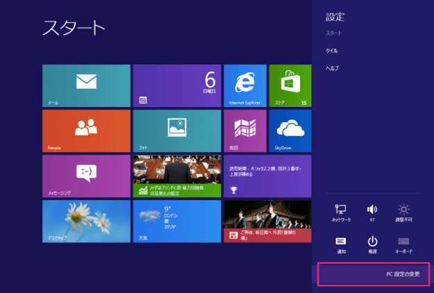 windows8-pin-sign-in-02