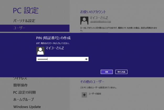 windows8-pin-sign-in-04