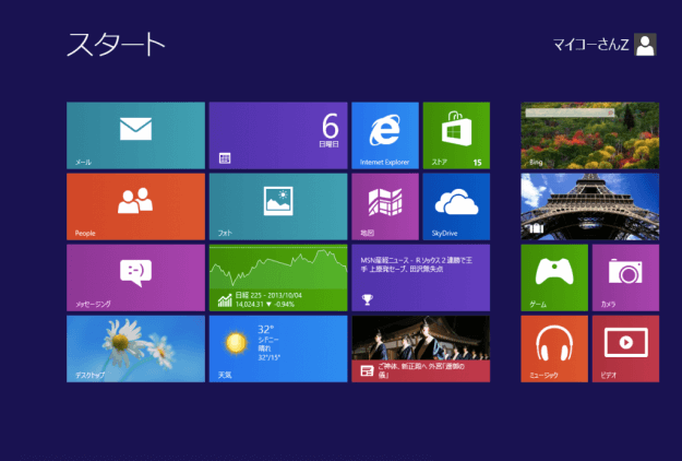 windows8-pin-sign-in-09