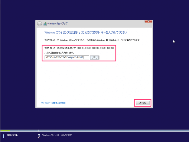 windows8-preview-install-04