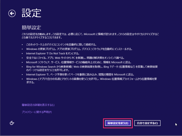 windows8-preview-install-12