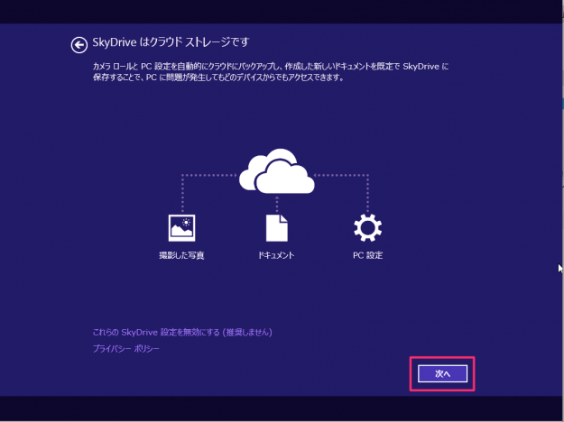 windows8-preview-install-16