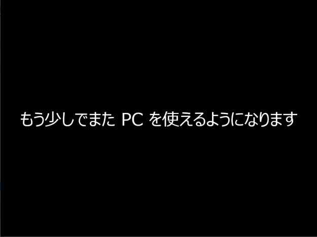 windows8-preview-install-19