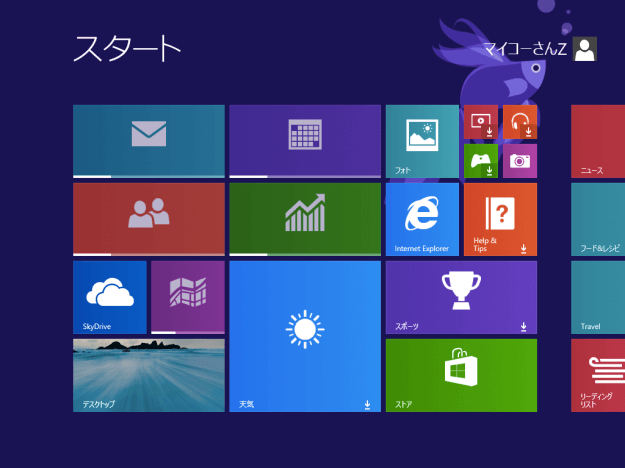 windows8-preview-install-22