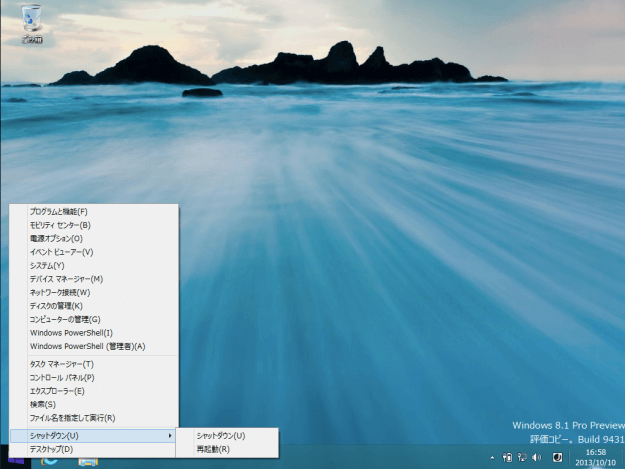windows8-preview-install-24