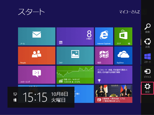 windows8-reinstall-01