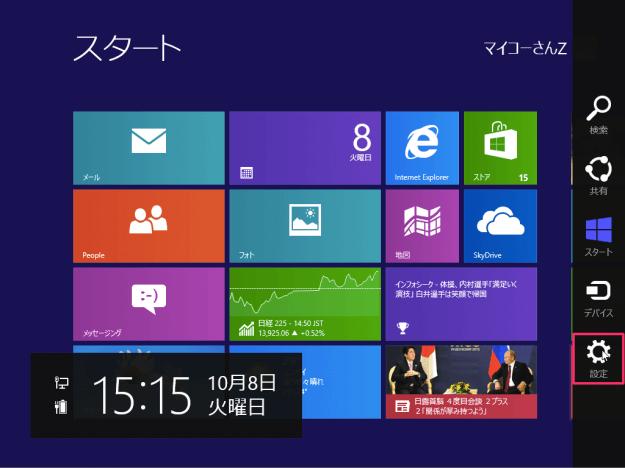 windows8-reinstall-01