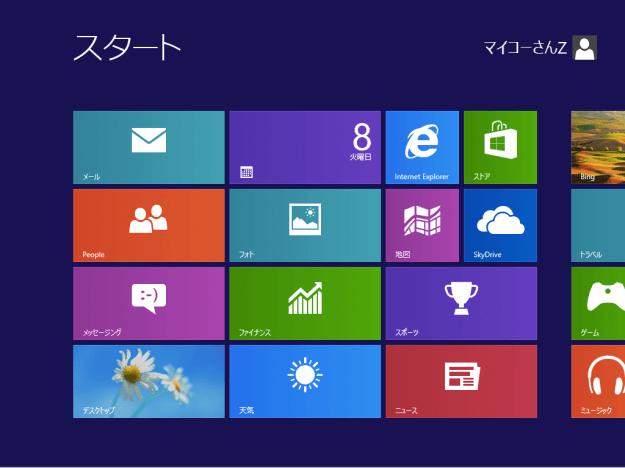 windows8-reinstall-12