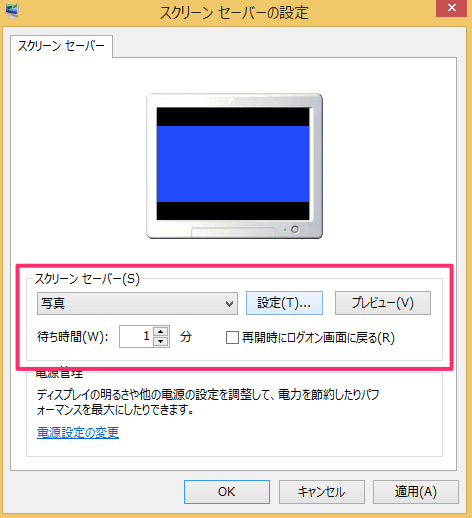 windows8-screensaver-06