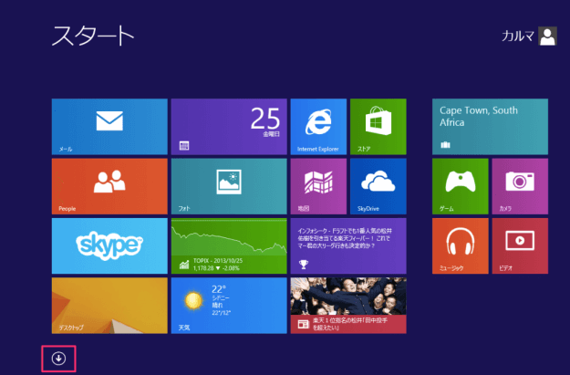 windows8-screenshot-shorcutkey-01