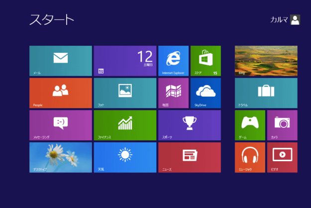 windows8-sevices-disable-00