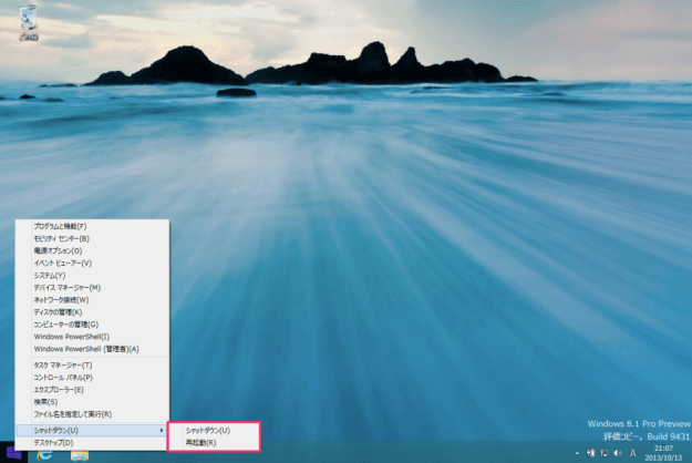windows8-shutdown-reboot-01